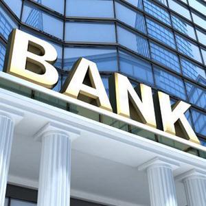 Банки Каминского