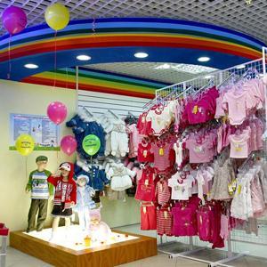 Детские магазины Каминского
