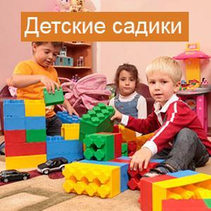 Детские сады Каминского