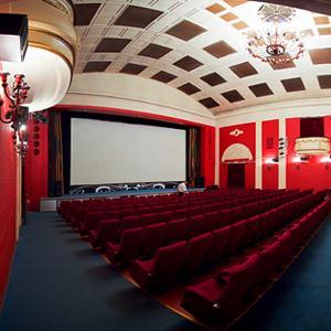 Кинотеатры Каминского