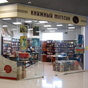 Книжные магазины Каминского