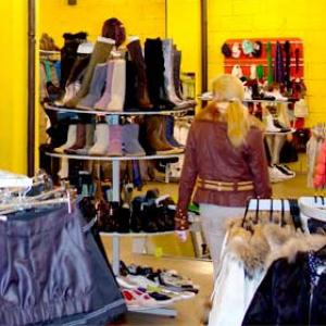 Магазины одежды и обуви Каминского
