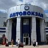 Автовокзалы в Каминском