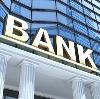 Банки в Каминском