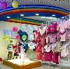 Детские магазины в Каминском