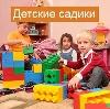 Детские сады в Каминском
