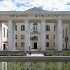 Дворцы и дома культуры в Каминском