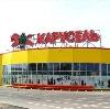 Гипермаркеты в Каминском