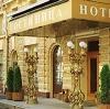 Гостиницы в Каминском