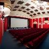 Кинотеатры в Каминском