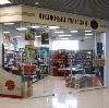 Книжные магазины в Каминском