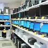 Компьютерные магазины в Каминском