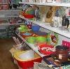 Магазины хозтоваров в Каминском