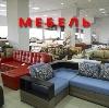 Магазины мебели в Каминском