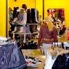 Магазины одежды и обуви в Каминском