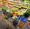 Магазины продуктов в Каминском