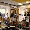 Музыкальные магазины в Каминском