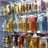 Парфюмерные магазины в Каминском