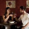 Рестораны, кафе, бары в Каминском