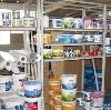 Строительные магазины в Каминском