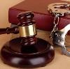 Суды в Каминском