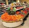 Супермаркеты в Каминском