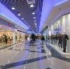 Торговые центры в Каминском