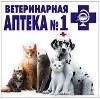 Ветеринарные аптеки в Каминском