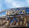 Зоопарки в Каминском