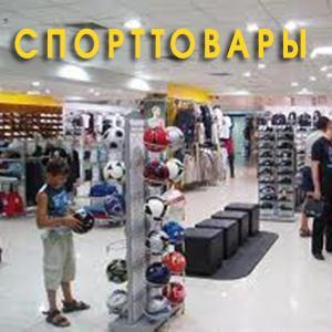 Спортивные магазины Каминского