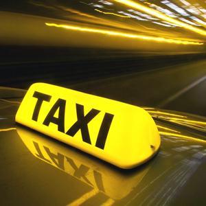 Такси Каминского