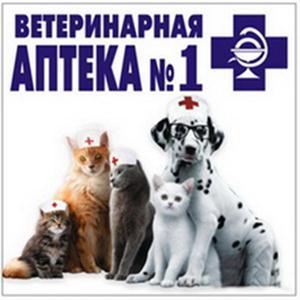 Ветеринарные аптеки Каминского